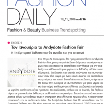 fashion-daily